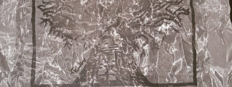 DAMASCUS TREE - 2013